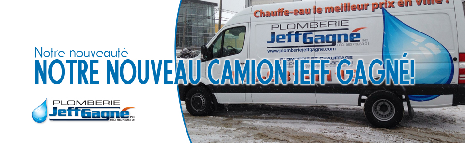 Plombier chauffe eau Québec – installation chauffe eau et réparation chauffe eau